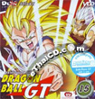 Dragonball GT : Vol. 11-15