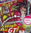Dragonball GT : Vol. 16-20