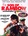 Son of Rambow [ DVD ]