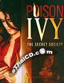 Poison Ivy : The Secret Society [ DVD ]