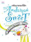 Thai Novel : The Andaman Sweet