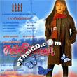 Dichan Mai Chai Sopaynee [ VCD ]