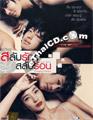 Love Now [ DVD ]