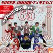 CD+DVD : Super Junior : T: MOEYAN - ROCK & GO