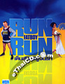 Run Fat Boy Run [ DVD ]