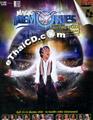 Concert DVD : Bird Thongchai - Babb Bird Bird Show 2008 Encore Plus