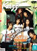 Kazz  : Vol. 34  [February 2009]