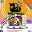 Karaoke VCD : Nititud - The best of Soundtrakcs - vol.3