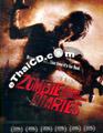 The Zombie Diaries [ DVD ]