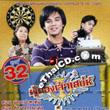 Thai TV serie : Poo Gorng Jao Saney - set #16