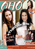 OHO : Vol.  25 [February 2009]