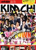 The Boy Magazine : Kimchi 285 [Feb 2009]