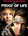 Proof of Life [ DVD ]