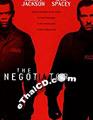 The Negotiator [ DVD ]
