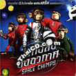 Space Chimps [ VCD ]