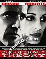 Conspiracy Theory [ DVD ]