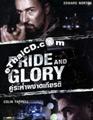 Pride and Glory [ DVD ]