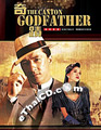 The Canton Godfather [ DVD ]