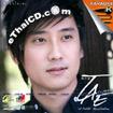 Karaoke VCD : Tae Vitsarach - Tee Ruk Kong Krai Suk Khon