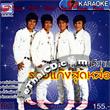 Karaoke VCD : Pin Kan Dan Esarn - Ruam Gang Sood Loh