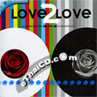 Karaoke VCDs : RS - Love 2 Love