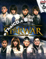 Concert DVDs : The Starwar Concert