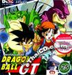 Dragonball GT : Vol. 21-25