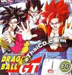 Dragonball GT : Vol. 26-32 (End)