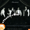 CD+DVD : Tohoshinki - Bolero | Kiss The Baby Sky