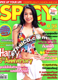 Spicy Magazine : Latest Issue