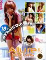 DVD : Allure Hot Girls : Vol.2
