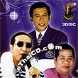 Karaoke VCDs : Chai & Waipoj & Sayun - Luem Kae