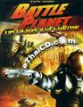 Battle Planet [ DVD ]