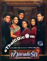 Kabhi Khushi Kabhie Gham [ DVD ]