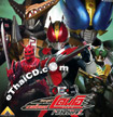 Masked Rider : Den-o The Movie [ VCD ]