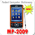 Easy Dict : MP-2009  (New!!!)