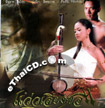 Crying Fiddle [ VCD ]