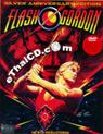 Flash Gordon [ DVD ] (Digipack)