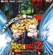 Dragon Ball Z Movie 11 : Super Warrior Clone! I am the Winner!!