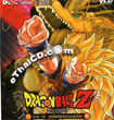 Dragon Ball Z Movie 13 : Exploding Dragon Fist! If Goku can't Do It, Who Can?