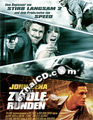 12 Rounds [ DVD ]