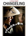 Changeling [ DVD ]