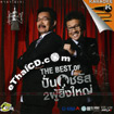 Karaoke VCD : The Best of Pun & Charus - Sorng Poo Yingyai