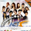 Karaoke VCD : OST : Exact - Acts Track Vol. 1