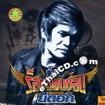 Karaoke VCD : Ja Song Rock Orn Sorn - Yued Oak