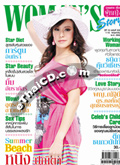 Woman's Story : Vol. 222 [May 2009]