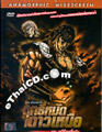 Fist of The North Star - Legends of Raoh : Chapter of Death for Love [ DVD ]
