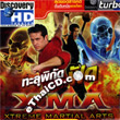 Documentary : Discovery - Xtreme Martial Arts [ VCD ]