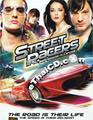 Street Racers [ DVD ]