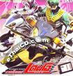 Masked Rider Den-O : Vol.11-15
